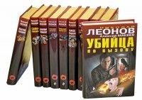 Александра Маринина (Комплект из 12 книг)