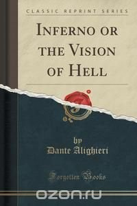 inferno thesis State your thesis, by introducing your sin, its level, and by making a claim about its significance define the sin and explain how it fits into dante's scheme of moral behavior which section, incontinence, violence, or fraud, is the home of this sin, and why.