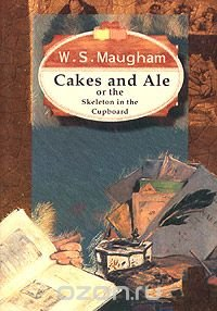 Cakes and Ale or the Skeleton in the Cupboard