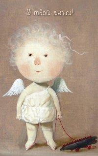 Блокнот Евгения Гапчинская. Angels. Я твой ангел!