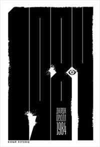 1984 (новый перевод) - Джордж Оруэлл