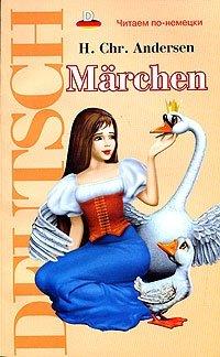 H. Chr. Andersen: Marchen / Г. Х. Андерсен. Сказки