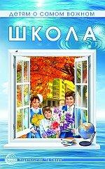 Программа «Маленький актер» для детей 5—7 лет