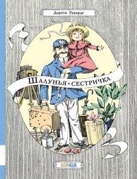 Черстин Крунвалль - полная биография