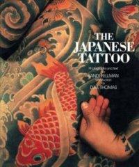 The Japanese Tattoo