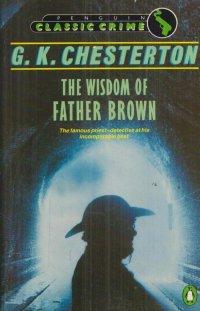 The Wisdom of Father Brown / Мудрость отца Брауна