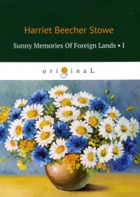 Sunny Memories Of Foreign Lands 1