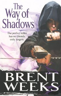 The Night Angel Trilogy: Book 1: The Way of Shadows