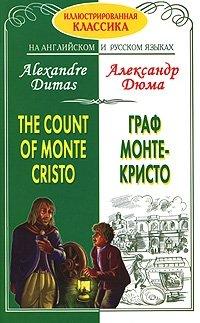 Граф Монте-Кристо / The Count of Monte Cristo