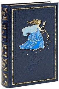 Уильям Шекспир. Полное собрание сочинений. Комедии. Т. 1. Сон в летнюю ночь. Много шума из ничего. Мера за меру