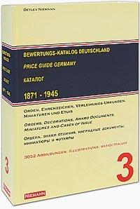 Bewertungs-Katalog Orden und Ehrenzeichen Deutschland 1871-1945