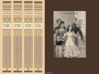 Война и мир (комплект из 4 книг), Лев Толстой
