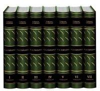 И. А. Гончаров. Собрание сочинений в 7 томах (подарочное издание)