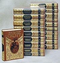 Вальтер Скотт. Собрание сочинений в двадцати томах