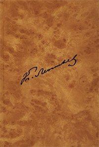 К. Н. Леонтьев. Полное собрание сочинений и писем в 12 томах. Том 4. Одиссей Полихрониадес