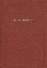 Собрание сочинений / в 3-х томах. Том 3