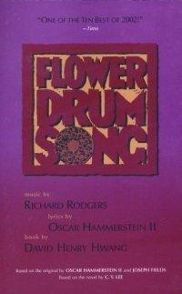 Flower Drum Song