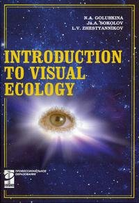 Introduction to Visual Ecology