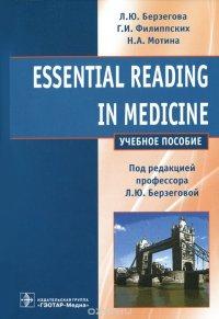 Essential reading in medicine