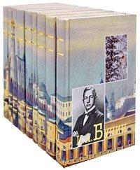 И. А. Бунин. Собрание сочинений в 9 томах (комплект)