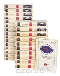 Агата Кристи. Полное собрание детективных произведений. Комплект из 26 книг