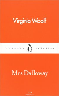 the city of london in the novel mrs dalloway by virginia woolf