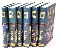 Марсель Пруст. Собрание сочинений в шести книгах