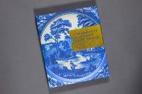 Английская керамика XVIII-XX веков. В собрании исторического музея