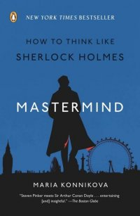 Mastermind. How to Think Like Sherlock Holmes