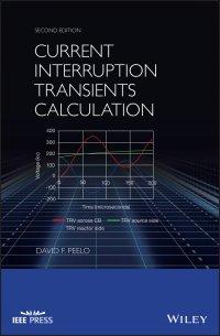 Current Interruption Transients Calculation