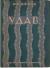 Отзывы о книге Удав