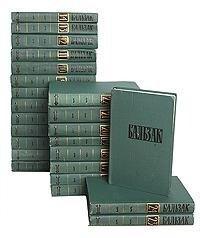 Оноре де Бальзак. Собрание сочинений в 24 томах