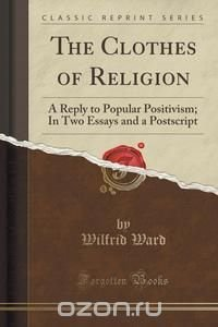 intro to religion essay