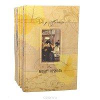 Ги де Мопассан. Собрание сочинений (комплект из 5 книг)