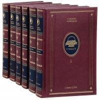 Стендаль. Собрание сочинений в 6 томах (подарочный комплект)