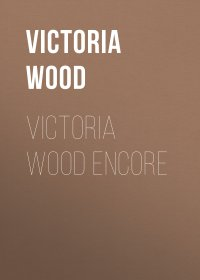 Victoria Wood Encore