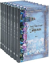 Эрнст Теодор Амадей Гофман. Собрание сочинений в 8 томах (комплект)