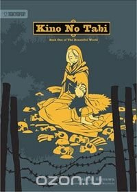 Kino no Tabi Volume 1