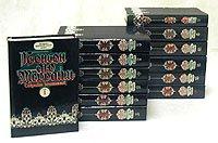 Понсон дю Террайль. Собрание сочинений в 13 томах (комплект из 13 книг)