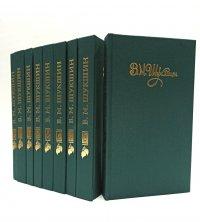В. М. Шукшин. Собрание сочинений в 9 томах (комплект из 9 книг)