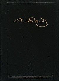 Толковый словарь живого великорусского языка в четырех томах. Том 1