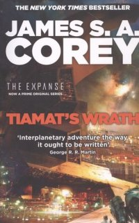 Tiamats Wrath (м) Corey