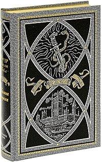Артур Конан Дойл. Избранные сочинения. Этюд в багровых тонах. Знак четырех. Рассказы (подарочное издание)