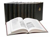 Краткая еврейская энциклопедия (комплект из 10 книг)