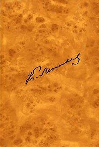 К. Леонтьев. Полное собрание сочинений и писем в 12 томах. Том 7. Книга 2. Публицистика 1880 года. Ранние научные работы