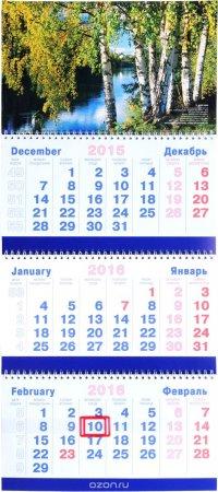 Календарь 2016 (на спирали). Пейзаж. Лето