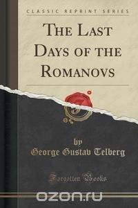 the last of the romanovs