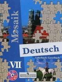 Deutsch Mosaik 7: Lehrbuch. Lesebuch / Немецкий язык. 7 класс (+ CD-ROM)