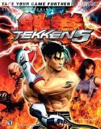Tekken 5 Official Strategy Guide (Signature Series), Joey Cuellar