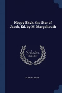 Hbqoy Bkvk. the Star of Jacob, Ed. by M. Margoliouth